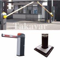 راهبند - راه بند - کنترل تردد اتوماتیک پارکینگ